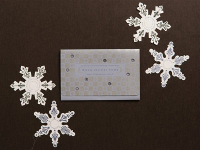 ADCD Winter Solstice Soirée invitation with snowflakes (project thumbnail)